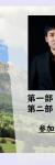 【イベント案内】8/27(金)さくらWORKS<関内>オープンナイトVol.60~発信し続けるヒント~(オンライン) 参加費:無料