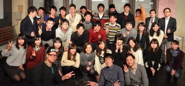 横浜×学生 交流会Vol.2