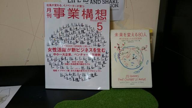20160405_jigyoukoso
