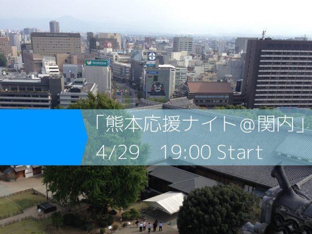 熊本城からみた市街地(2014年)